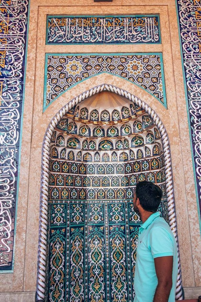 Mezquita Hazrat Khizr