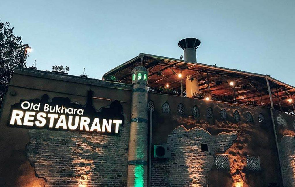 Old Bukhara restaurant